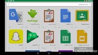 شرح برنامج Google Classroom
