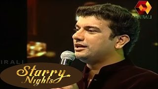 starry-nights-23rd-march-2017-full-episode