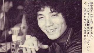 1980年10月10日 NHK FMミニコンサート クリスタルキング ...