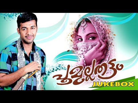 Mappila Pattukal   Saleem Kodathoor New Album 2015   Poomullathattam   Malayalam Mappila Songs