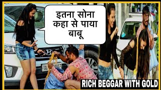 Rich BEGGAR With 2KG GOLD | GOLD DIGGER Prank On GIRL | GOLD Prank | FT. SMile