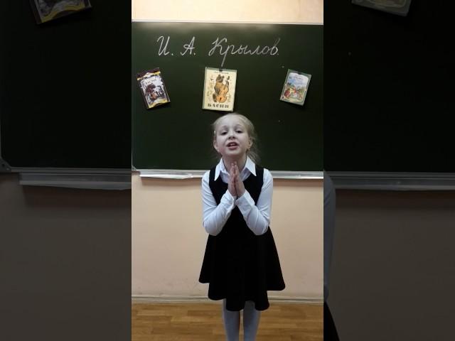 Изображение предпросмотра прочтения – АринаГулина читает произведение «Стрекоза и Муравей» И.А.Крылова