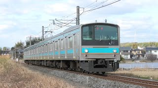 205系0番台 近ナラNE403編成 普通奈良行 棚倉~玉水通過【4K】