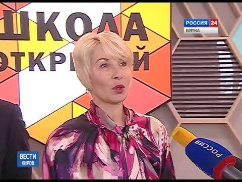 Новая кировская школа №26 в микрорайоне Урванцево готова принять учеников(ГТРК Вятка)
