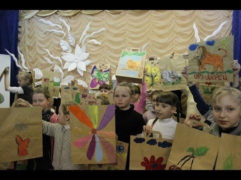 Конкурс детских рисунков «Берегите лес» в Дедовичах