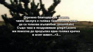 Repeat youtube video 2013 Вълшебна Гръцка! Влюбeн съм в теб - Христос Ексархос