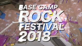 Base Camp Rock Festival 2018/男子オープン決勝
