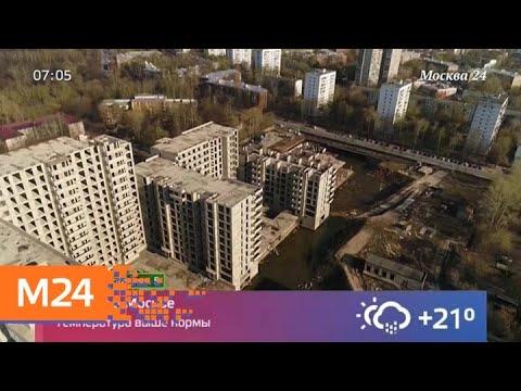 """На квартиры в ЖК """"Терлецкий парк"""" претендуют разные собственники - Москва 24"""