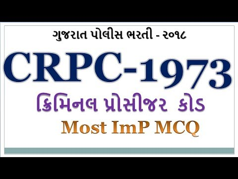 CRPC act 1973 in Gujarati ! Police Bharati Related Most IMP MCQ