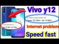 - Vivo y12 internet problem solve // how to solve vivo y12 4g Volte problem solve