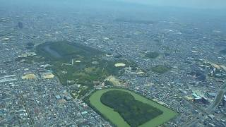 Emperor Nintoku Kofun (or Daisen Kofun) flight tour 仁徳天皇陵(大...