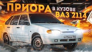 КУПИЛ ЗЛУЮ ВАЗ 2114 16v с ПРИОРОВСКИМ КОНСТРУКТИВОМ! Ваз 2114 супер авто четырка валит на оперстайле