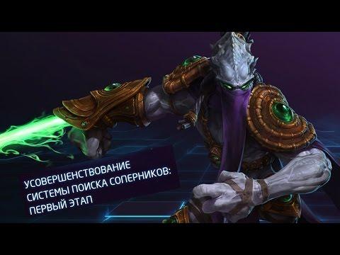 видео: [heroes of the storm] Крадущийся тамплиер, затаившийся Зератул