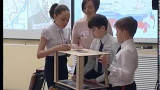 Открытие электронного читального зала Президентской библиотеки им. Б.Ельцина