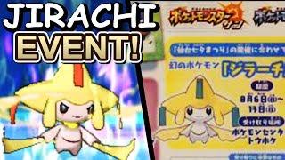 JIRACHI EVENT für Pokémon Sonne/Mond Angekündigt!