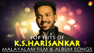 Top Hits of K S Harisankar | Malayalam Film and Album Songs