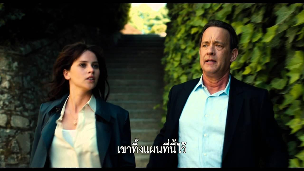 angels & demons hd พากย์ไทย