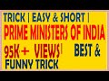 Prime Ministers of India with tricks @ Mahalakshmi Academy