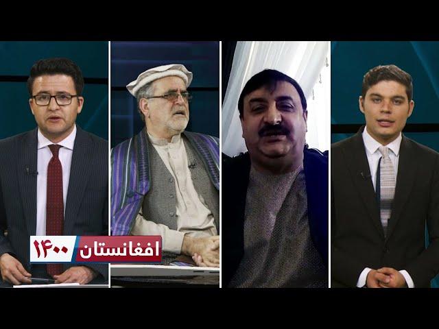 افغانستان ۱۴۰۰- واکنشهای جهانی در برابر حمله بر مکتب سیدالشهدا
