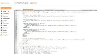 как сделать редирект через blogger  редирект гугл