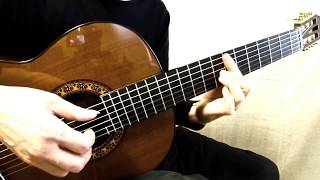 Chega de Saudade (想いあふれて) - Solo Guitar (ソロギター) - 千葉幸成