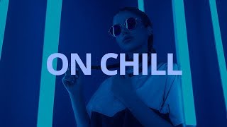 WALE On Chill ft Jeremih Lyrics