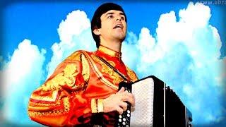 ВАШИ ЛЮБИМЫЕ ПЕСНИ под баян(Этот ролик позволит Вам отдохнуть душой и насладится лучшими песнями Советского периода. Попурри включает..., 2012-12-10T23:22:58.000Z)