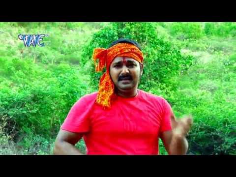 HD पिसे वाला किन दी मशीन   Bol Bum   Pise Wala Kin Di Machine   Pawan Singh Kanw