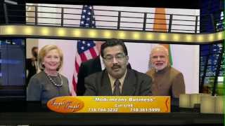 Insight Tonight with Ashok Vyas