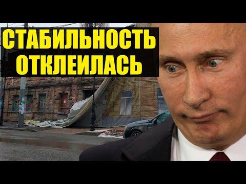 Дешевая показуха к приезду Путина