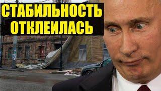 Download Дешевая показуха к приезду Путина Mp3 and Videos