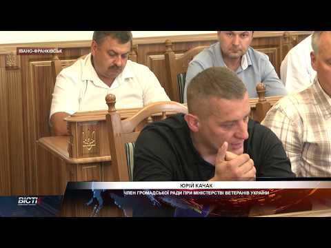 Зустріч голови ОДА з ветеранами російсько-української війни