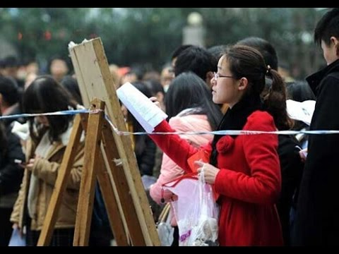 1.4 mln apply for Chinese civil servant jobs