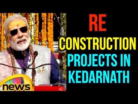 PM Modi to Lay Foundation Stone of Kedarpuri Reconstruction Projects in Kedarnath | Mango News