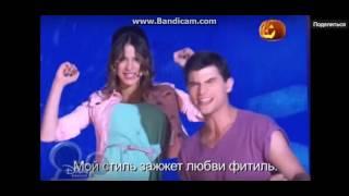 Виолетта и Диего поют песню 'Yo Soy Asi' (Игровой сериал)