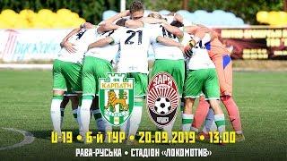 U-19   «Карпати» – «Зоря». LIVE!