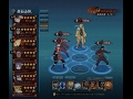 THE Strongest player in Chinese server(Samuel) carries me in bond arena.(Welfare to fans)