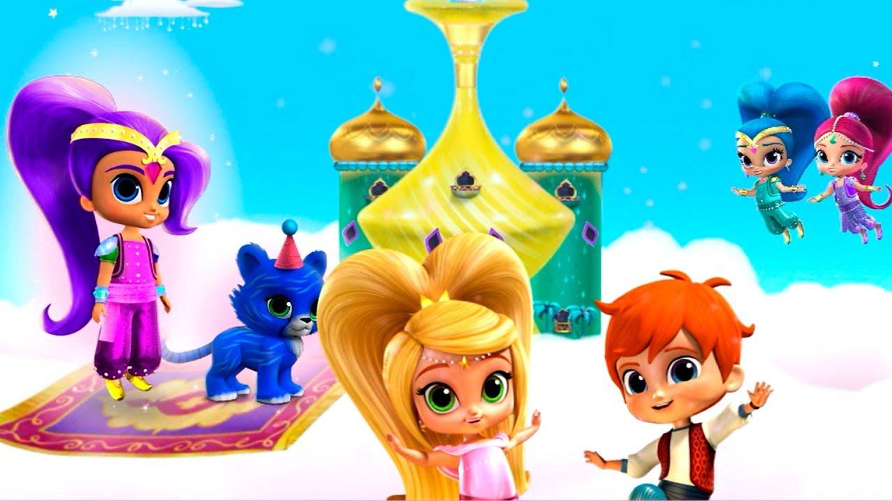 Шиммер и Шайн Мультик для детей Игра Развивающая Shimmer ...