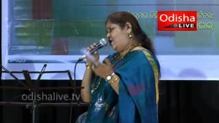 Bha Champu - Sangeeta Gosain - Odia Classical