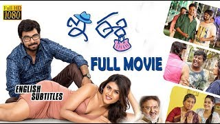 E Ee  telugu latest movie  || Neiraj Sham | Naira Shah