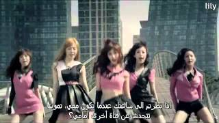bbde girl messing around arabic sub