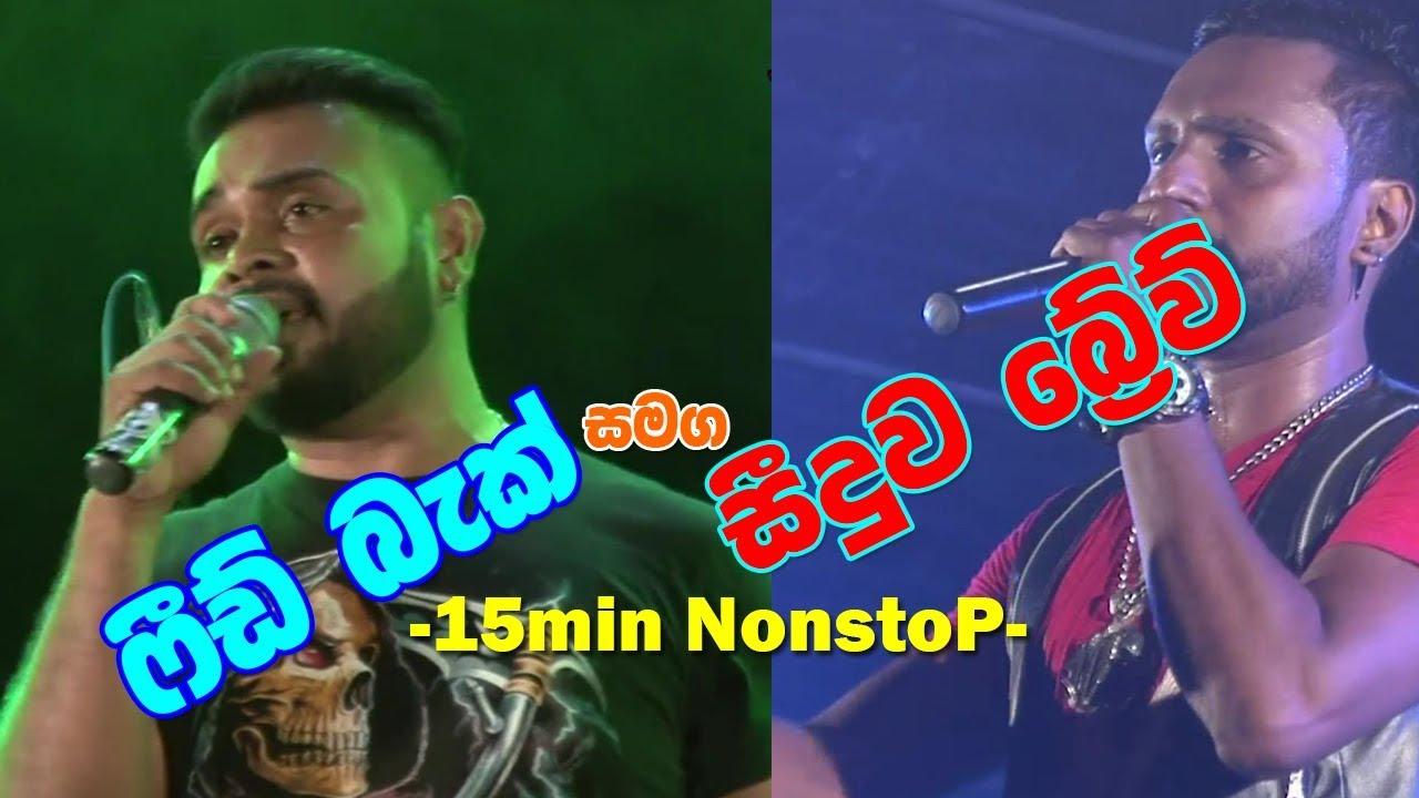 Feedback vs Seeduwa Brave New Nonstop | New Sinhala Song