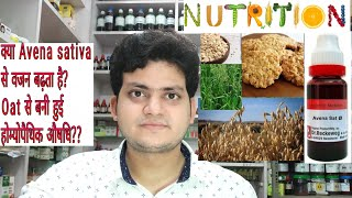 Avena sativa! Homeopathic medicine Avena sativa??General tonic?Explain!