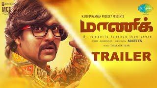 Maaniik Trailer | MaKaPa Anand | Suza Kumar | Yogi Babu | Dharan Kumar | Martyn | Mirchi Vijay
