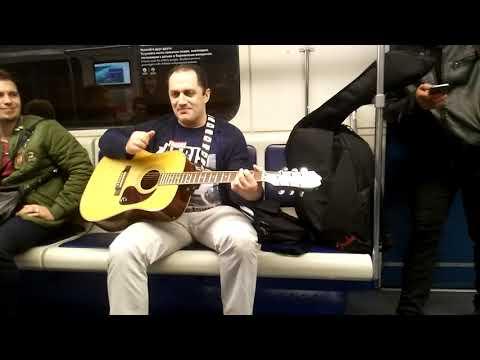 Поплачь о нём! Спели под гитару в вагоне метро! Алексей Лазарев ALLSTARBAND VID 20190421 01:23