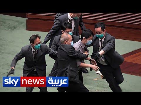 رائحة كريهة تتسبب بتوقف عمل المجلس التشريعي في هونغ كونغ | منصات  - نشر قبل 46 دقيقة