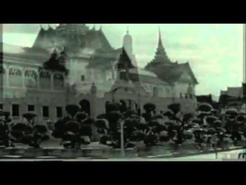 SIAM (Thailand) 1940