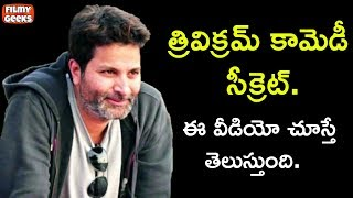 Why these three Trivikram film's are special ?   Decoding Comic Genius Trivikram   Filmy Geeks