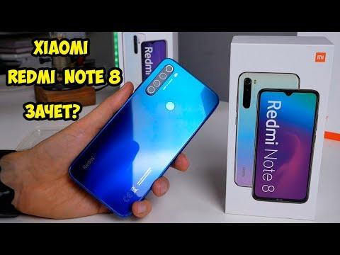 Xiaomi Redmi Note 8 обзор и опыт использования. Сменил свой Redmi Note 7