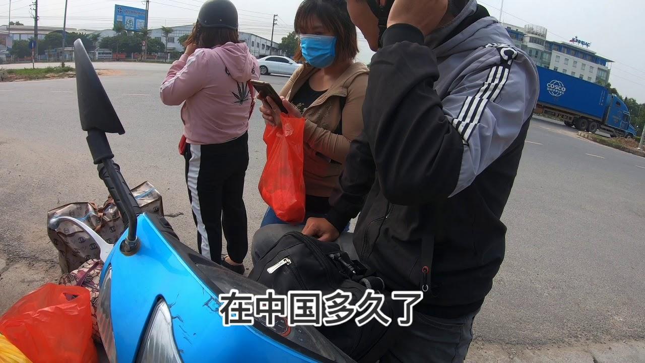 黃寶強窮遊越南,越南農村迷路了,詢問越南女孩,她們很熱情,還會說中文